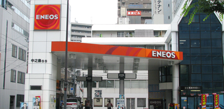 横田エネルギー株式会社