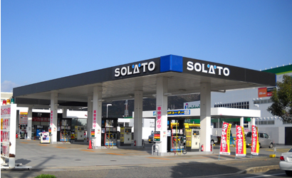 花田インター給油所