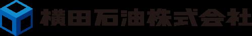 横田石油株式会社 | YOKOTA Oil